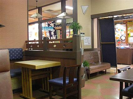 八食センター 休憩所