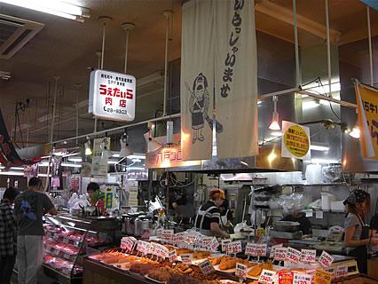 八食センター うえたいら肉店