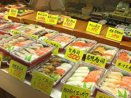 八食センター 勢登鮨 八食センター支店 お持ち帰りコーナー 寿司詰め合わせ