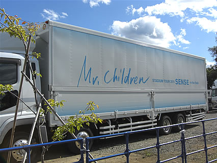 Mr.Children STADIUM TOUR 2011 SENSE -in the field- ツアートラック