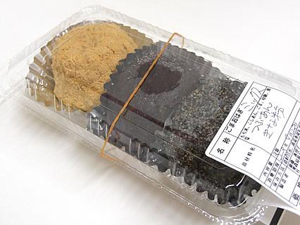 JA黒石市 あっぷるはうす おはぎミックス(200円)
