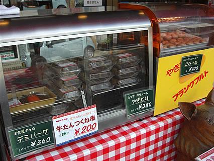 川村精肉店 店頭ショーケース-2