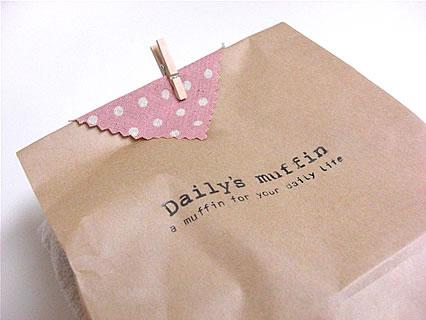 Daily's muffin(デイリーズ マフィン) 紙袋