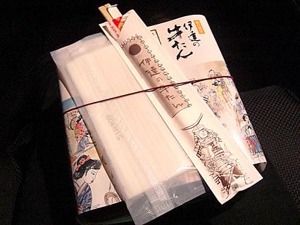 伊達の牛たん本舗 エスパル店 炭火焼き牛たん弁当(1150円)