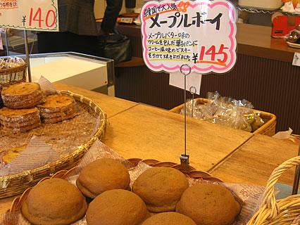 オルブロート東バイパス店 メープルボーイ(145円)