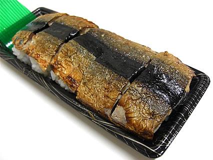 サークルKサンクス とろさんま炙り焼寿司 中身