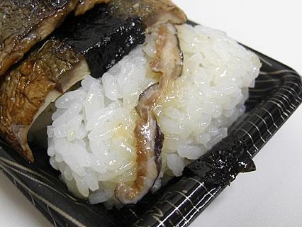 サークルKサンクス とろさんま炙り焼寿司 シャリ