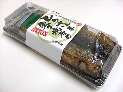 サークルKサンクス とろさんま炙り焼寿司