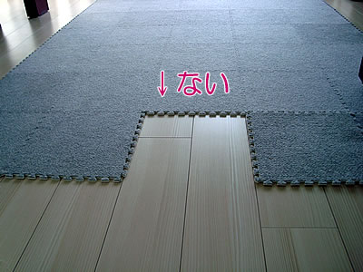 10su_138.jpg