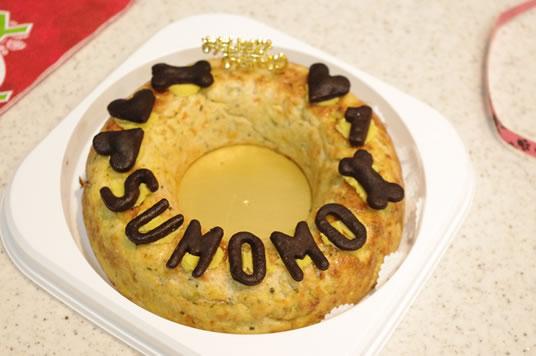 すもも誕生日ケーキ