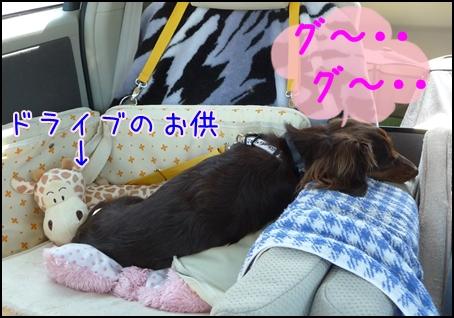 軽井沢1020561