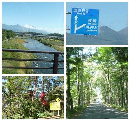 軽井沢page