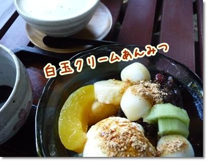 軽井沢1020621