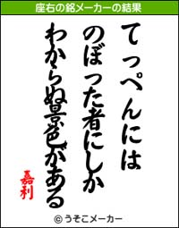 zayu-kari-.jpg