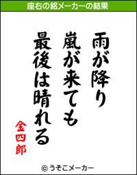 zayu-kin-.jpg