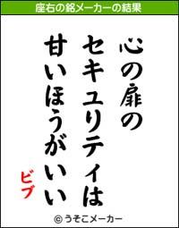 zayu-vive-.jpg