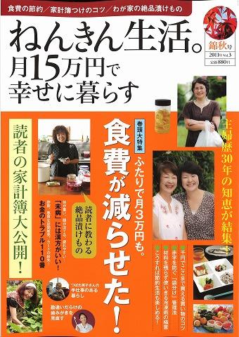 20111013192941_00001.jpg