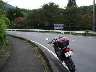 DSC02408_R.jpg