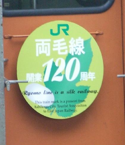 コピー ~ RIMG8111