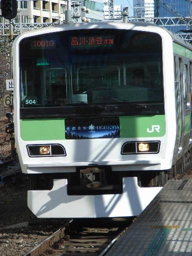 コピー ~ R0010568