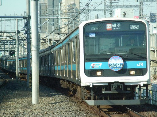 コピー ~ R0012304