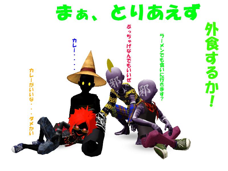 character_2011_04_23_jl12_50_08