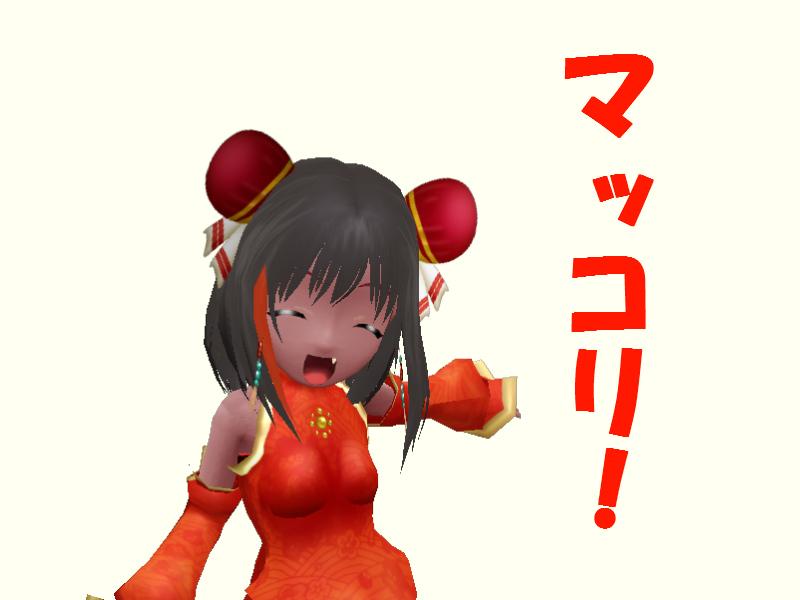 character_2011_10_05_18_53_26.jpg