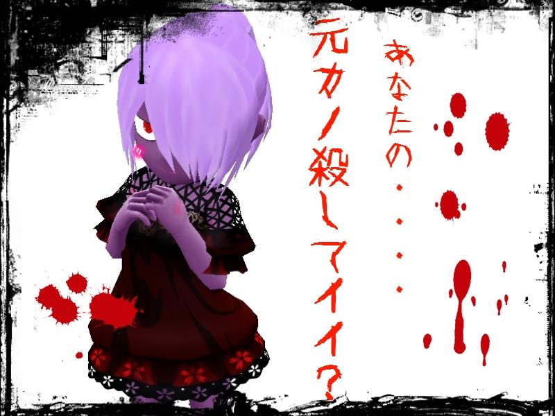 character_2011_10_06_21_27_22.jpg