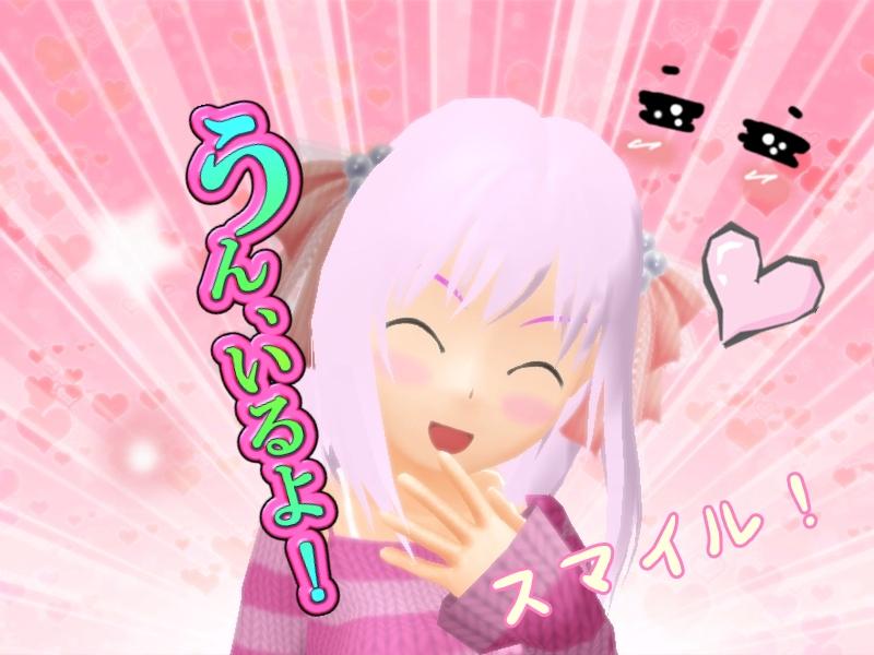 ss_2011_10_01_17_33_36.jpg