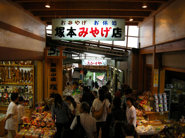 ooyama5.jpg