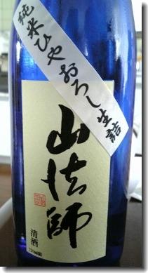 ブルーなビンがきれ~。