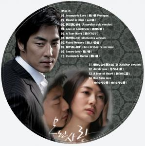 BAD LOVEレーベル[Disc 2]2