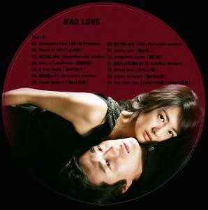 BAD LOVEレーベル[Disc 2]1