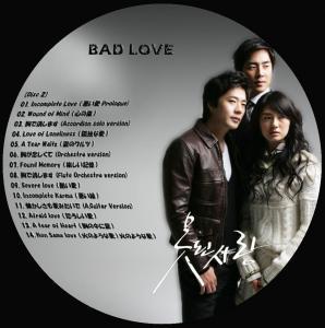 BAD LOVEレーベル[Disc 2]