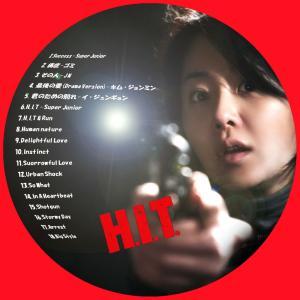 ヒット(HIT)レーベル2