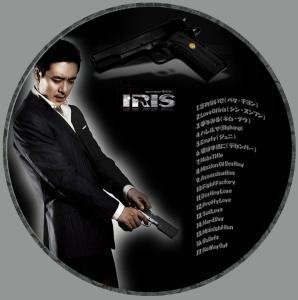 アイリス(IRIS)レーベル4