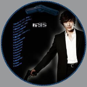 アイリス(IRIS)レーベル3