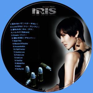 アイリス(IRIS)レーベル
