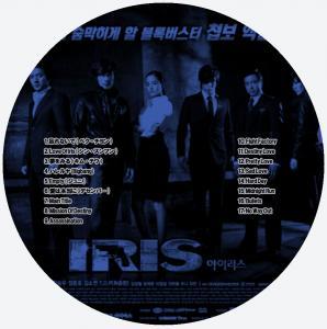 アイリス(IRIS)レーベル6