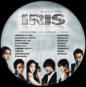 アイリス(IRIS)レーベル5