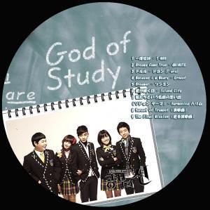 勉強の神レーベル