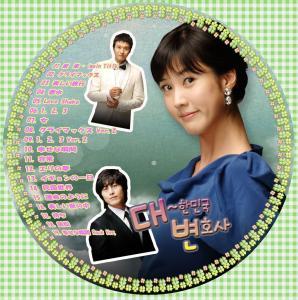 大韓民国弁護士レーベル1