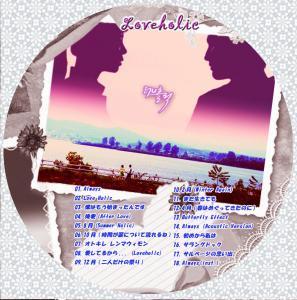ラブホリック-Loveholic-レーベル3