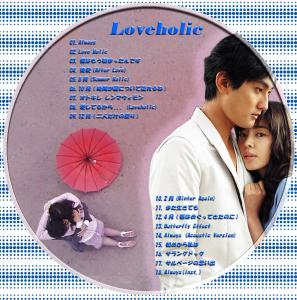 ラブホリック-Loveholic-レーベル2