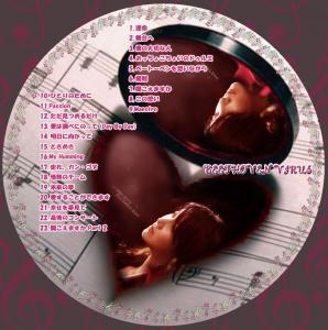 ベートーベン・ウィルス【DISC 1】レーベル2