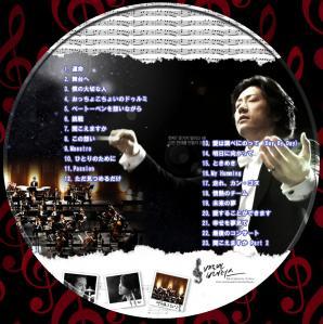 ベートーベン・ウィルス【DISC 1】レーベル