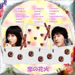 恋の花火レーベル3
