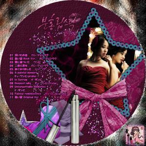 ピンクのリップスティックレーベル3