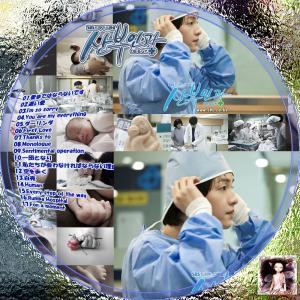 産婦人科レーベル1