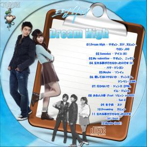 Dream Highレーベル1のコピー